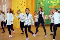 День Учителя в частной школе «ЛАД» (Москва, 05.10.2017)