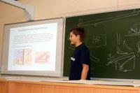 Программа года «От мечты к научным открытиям» (частная школа «ЛАД», Москва)