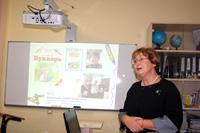 Встреча с автором учебников (частная школа «ЛАД», Москва)
