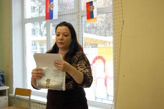 Результаты конкурса «Русский медвежонок» (частная школа «ЛАД», Москва)